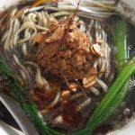 期間限定「ブラック担々麺」 麺や堂幻(那覇市前島)