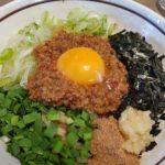 「まぜそば好きも納得する美味しい台湾まぜそば」麺屋 やまひで(宜野湾市)
